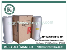 Ricoh Master for CPMT17/ JP-12 B4